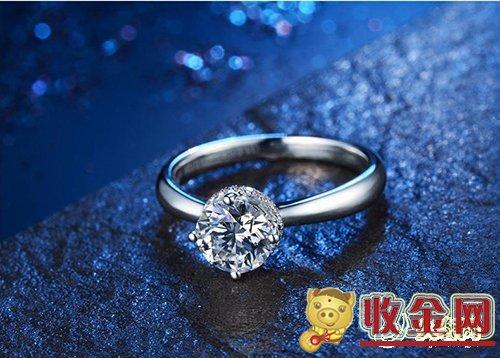 北极光钻石是什么?可以回收么?
