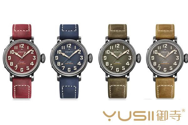 上海真力时手表回收